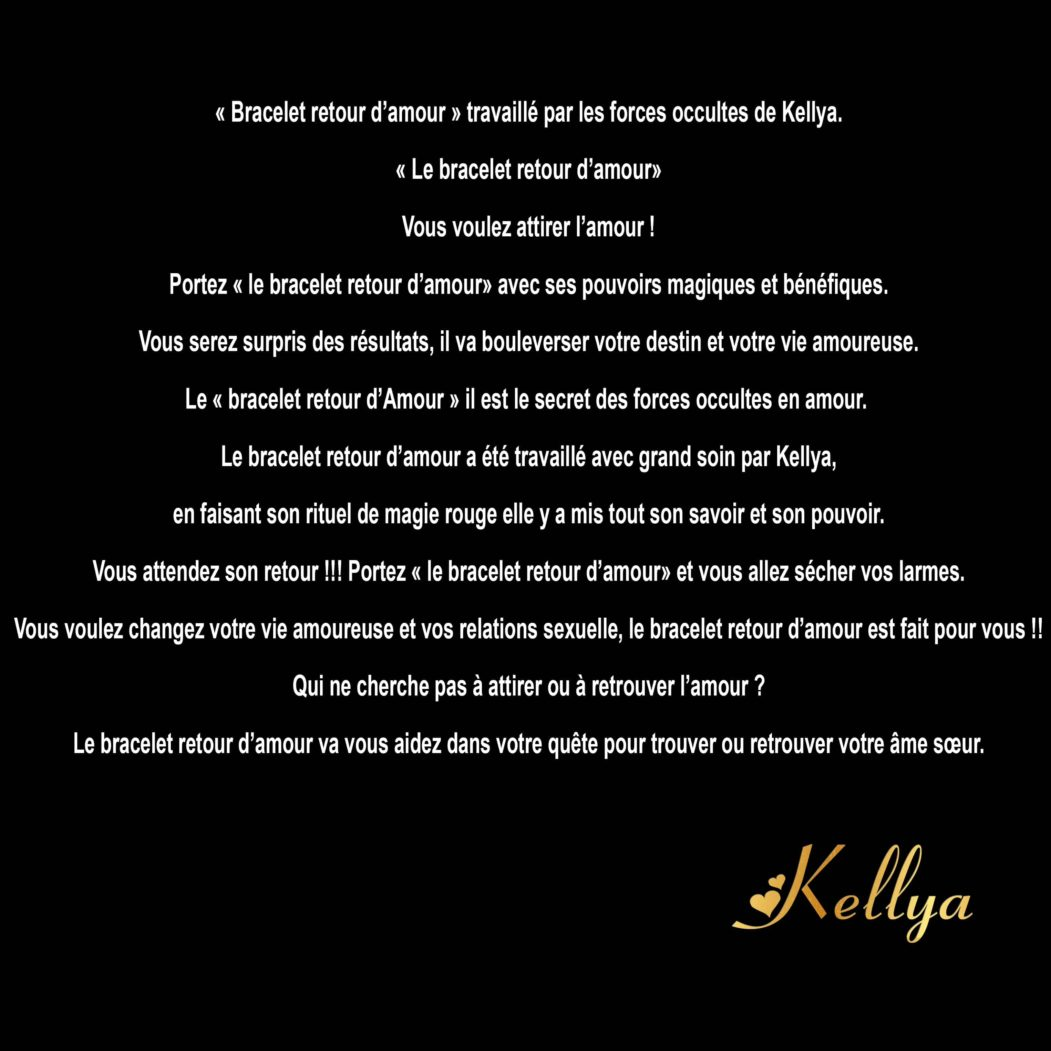 texte description produit